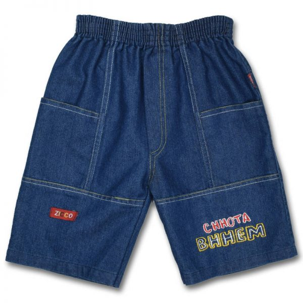 zicco cotton elastic waist blue shorts for boys 24 months shorts knicker down boys girls kids baby casual pants children knee length under dress skirts clothing ghana accra deluxe closet gh 10